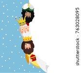 three magi. biblical kings... | Shutterstock .eps vector #763028095