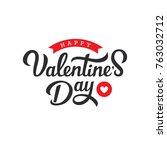 hand drawn lettering for... | Shutterstock .eps vector #763032712