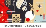 composition of geometric shapes ... | Shutterstock .eps vector #763037596