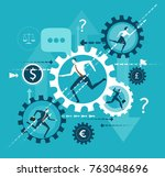 business background with gears... | Shutterstock .eps vector #763048696