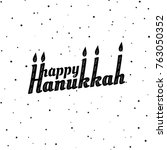 happy hanukkah. font... | Shutterstock .eps vector #763050352