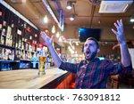 portrait of bearded sports fan...   Shutterstock . vector #763091812
