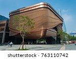 shanghai china   october 6 ... | Shutterstock . vector #763110742