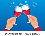 cheers to celebrate | Shutterstock .eps vector #763118578