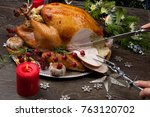 carving rustic style roasted... | Shutterstock . vector #763120702