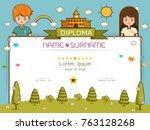 certificate kids diploma ... | Shutterstock .eps vector #763128268