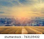 vintage tone blur image of... | Shutterstock . vector #763135432