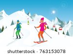couple skiing in the mountains... | Shutterstock .eps vector #763153078