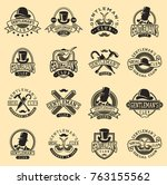 gentlemans vintage badges... | Shutterstock .eps vector #763155562