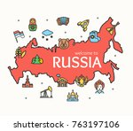 russia culture design template... | Shutterstock .eps vector #763197106