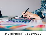 freelance creative designers... | Shutterstock . vector #763199182