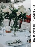 wedding table decorated with... | Shutterstock . vector #763205395