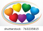 valentine heart.set of colorful ...   Shutterstock .eps vector #763235815