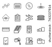thin line icon set   graph ... | Shutterstock .eps vector #763237816