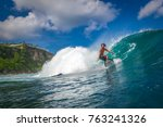 indonesia  bali  july 22 2016 ...   Shutterstock . vector #763241326
