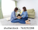 child  mother  and grandmother | Shutterstock . vector #763252288
