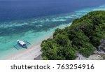 an aerial view of coron palawan ... | Shutterstock . vector #763254916