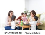 mothers' friends and children... | Shutterstock . vector #763265338