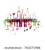 music colorful design with... | Shutterstock .eps vector #763271986