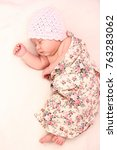 cute little newborn baby | Shutterstock . vector #763283062