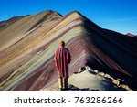 hiking scene in vinicunca ... | Shutterstock . vector #763286266