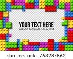 vector template frame for photo ... | Shutterstock .eps vector #763287862