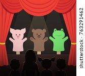 childrens puppet theater... | Shutterstock .eps vector #763291462