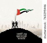 martyr's day memory in november ... | Shutterstock .eps vector #763295446