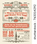 retro christmas newspaper with... | Shutterstock .eps vector #763314292