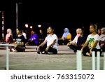 kota samarahan  sarawak ... | Shutterstock . vector #763315072