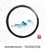 distant blue mountains in fog... | Shutterstock .eps vector #763362256