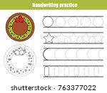 handwriting practice sheet.... | Shutterstock .eps vector #763377022