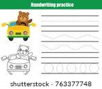 handwriting practice sheet.... | Shutterstock .eps vector #763377748