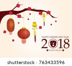 happy chinese new year 2018... | Shutterstock .eps vector #763433596