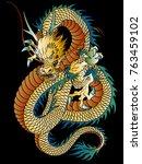 japanese style dragon... | Shutterstock .eps vector #763459102