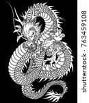 japanese style dragon... | Shutterstock .eps vector #763459108
