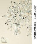 floral background  eps8 | Shutterstock .eps vector #76350259