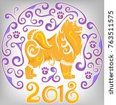 yellow dog  symbol of 2018 on... | Shutterstock .eps vector #763511575