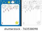 preschool worksheet for... | Shutterstock .eps vector #763538098
