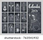 calendar 2018. cute monthly...   Shutterstock .eps vector #763541932