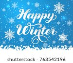 hand drawn lettering   winter... | Shutterstock .eps vector #763542196