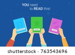 you need to read this book... | Shutterstock .eps vector #763543696