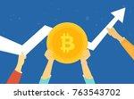 bitcoin golden symbol concept... | Shutterstock .eps vector #763543702