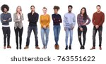 group of people | Shutterstock . vector #763551622