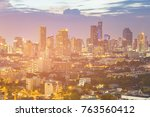 city central business downtown... | Shutterstock . vector #763560412