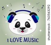 illustration of a cute panda... | Shutterstock . vector #763563292
