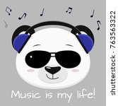 illustration of a cute panda... | Shutterstock . vector #763563322