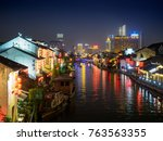 night scene of nanchang ancient ... | Shutterstock . vector #763563355