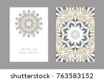 templates for greeting and... | Shutterstock .eps vector #763583152