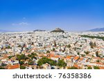 View Of Athens From Acropolis ...